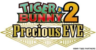 「TIGER & BUNNY 2 Precious EVE」ロゴ