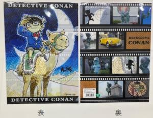 「名探偵コナン列車」Twitterキャンペーン