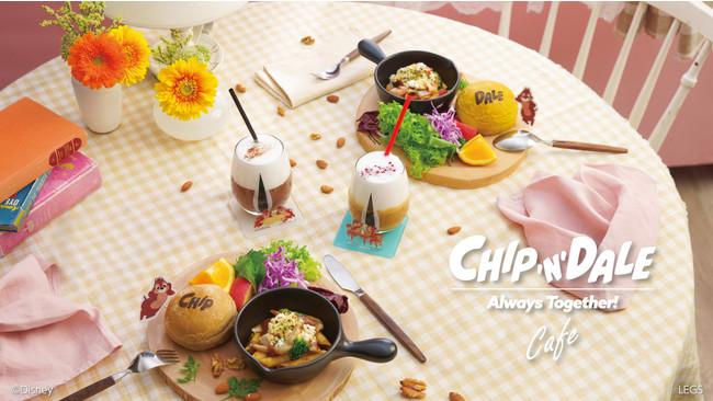 「チップ&デール」SPカフェが東京・大阪・名古屋で開催!2人のお尻がキュートなフードが登場