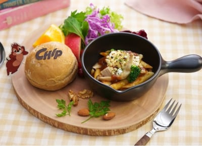 「チップ&デール」OH MY CAFE <チップ>きのこグラタンプレート