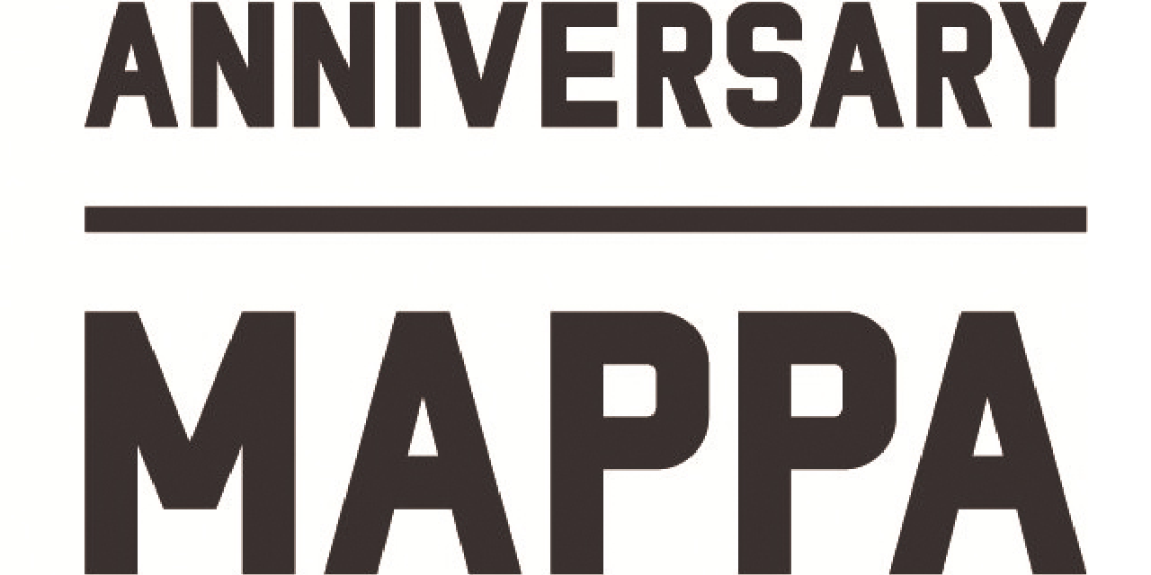 「MAPPA10周年記念オンリーショップ」アニメイトで開催決定!MAPPA作品の新商品販売や展示を実施