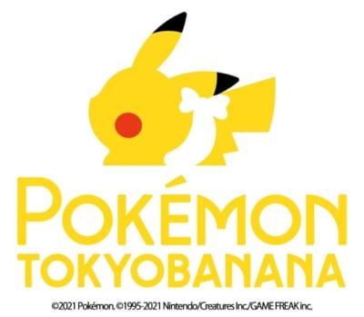 「ポケモン東京ばな奈」ロゴ