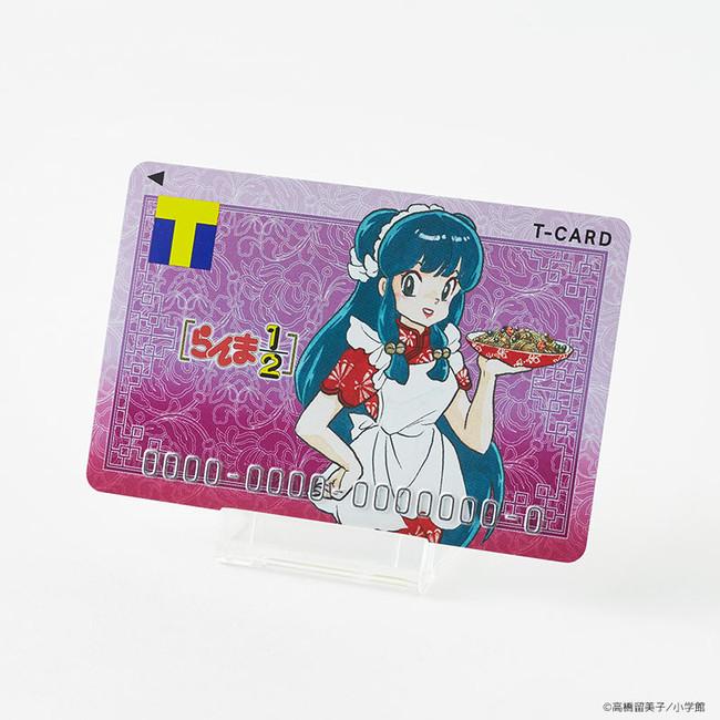 Tカード(らんま1/2シャンプー)