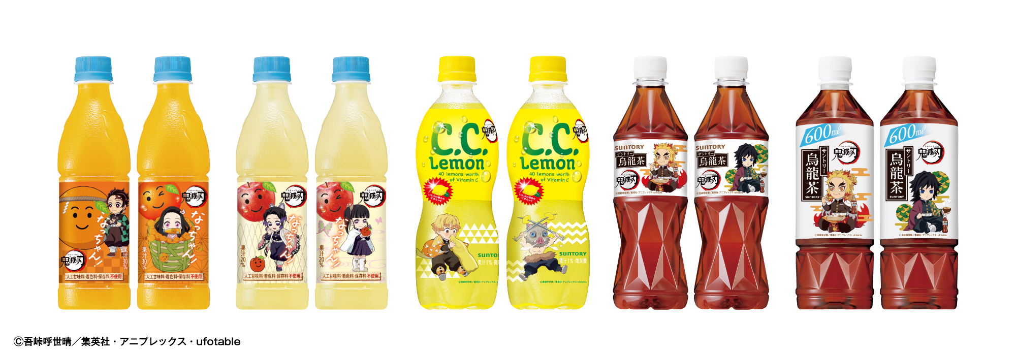 「鬼滅の刃×サントリー」コラボ決定!C.C.レモンをガブ飲みしようとする善逸がカワイ過ぎ