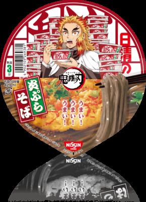 TVアニメ「鬼滅の刃」×日清食品「どん兵衛&U.F.O.」煉獄杏寿郎