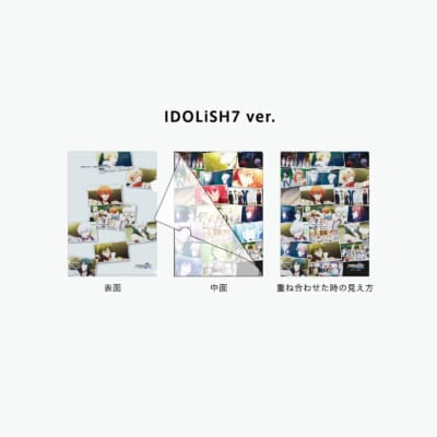 """TVアニメ「アイドリッシュセブン」""""STORY""""クリアファイル IDOLiSH7"""