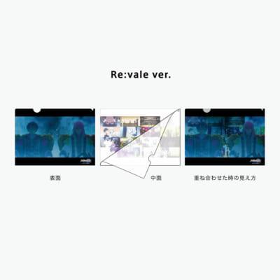 """TVアニメ「アイドリッシュセブン」""""STORY""""クリアファイル Re:vale"""
