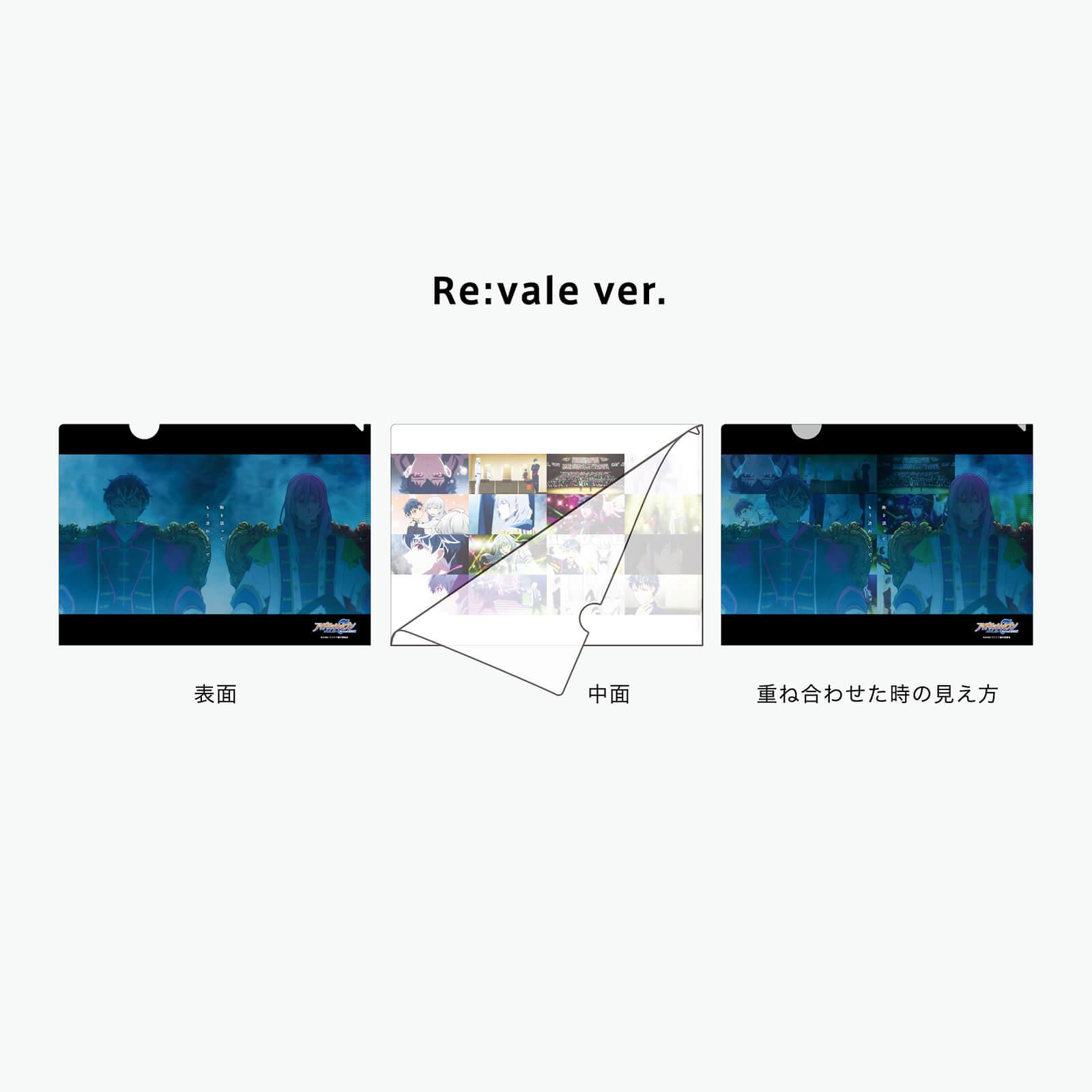 """TVアニメ「アイドリッシュセブン」""""STORY""""クリアファイルRe:vale"""