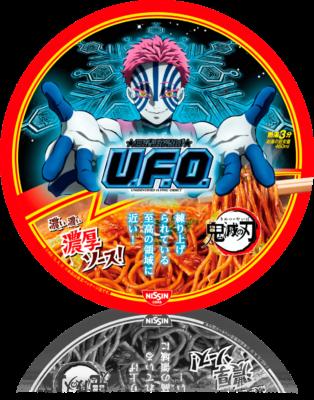 TVアニメ「鬼滅の刃」×日清食品「どん兵衛&U.F.O.」猗窩座