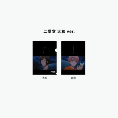 """TVアニメ「アイドリッシュセブン」""""STORY""""クリアファイル 大和"""