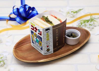 「名探偵コナンカフェ」100巻アニバーサリー サンドイッチ