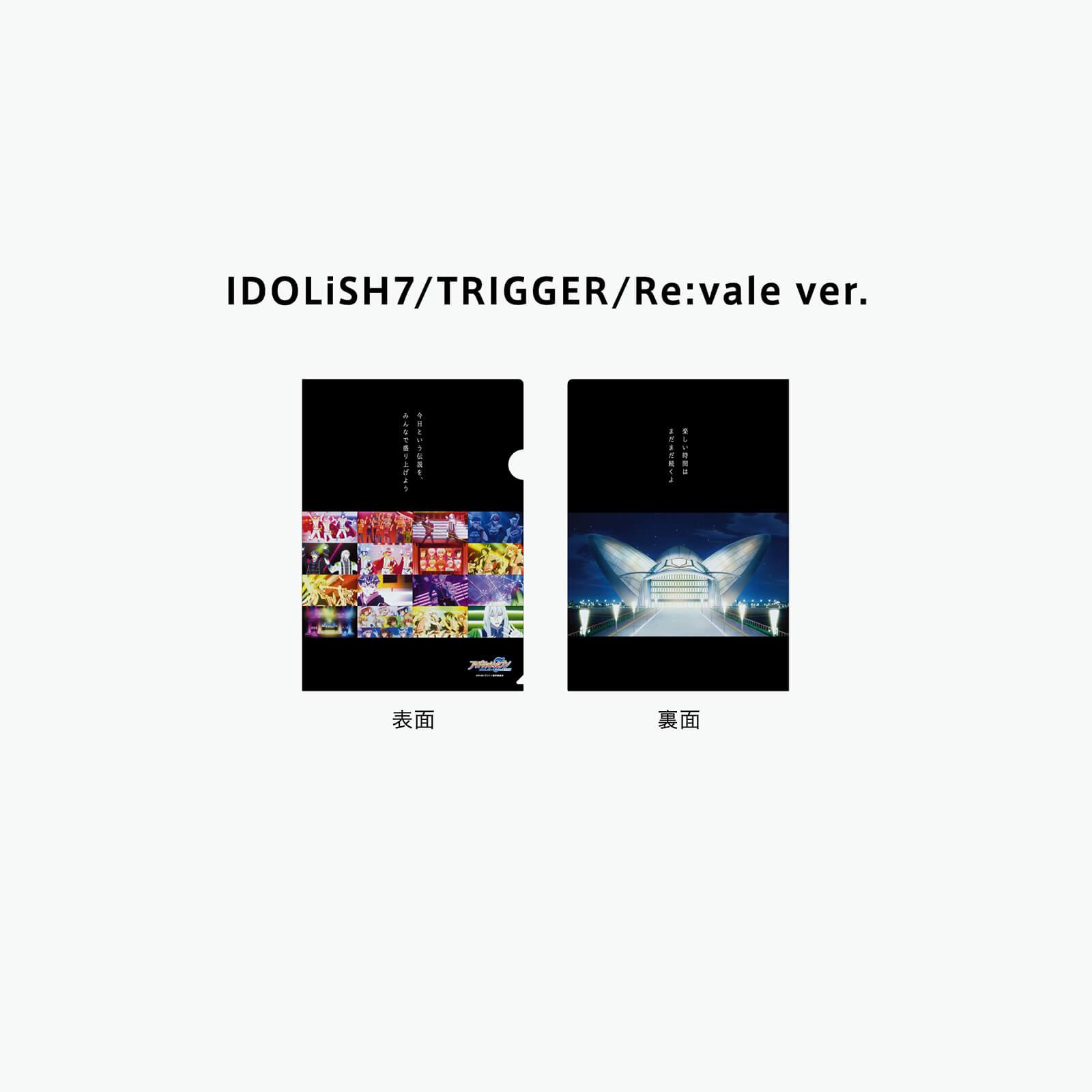 """TVアニメ「アイドリッシュセブン」""""STORY""""クリアファイルIDOLiSH7/TRIGGER/Re:vale"""