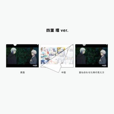"""TVアニメ「アイドリッシュセブン」""""STORY""""クリアファイル 環"""