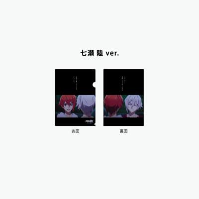 """TVアニメ「アイドリッシュセブン」""""STORY""""クリアファイル 陸"""