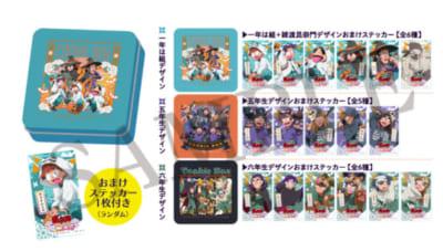 「忍たま乱太郎×アニメイトカフェ」缶入りクッキー