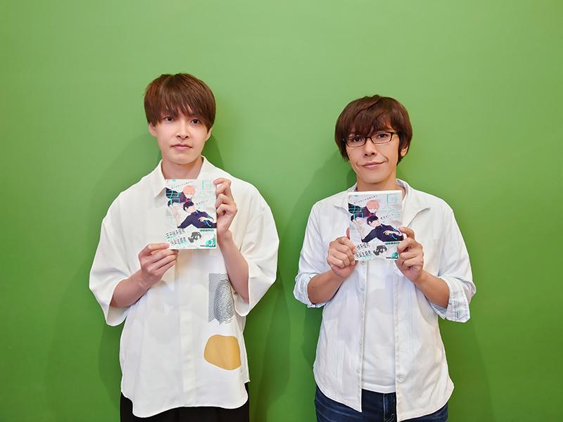 楽団BLCD 「息できないのは君のせい」メインcp役の佐藤拓也さん&田丸篤志さんインタビュー到着!