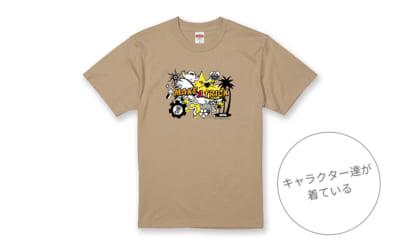 TVアニメ「SK∞ エスケーエイト」×Fave Park イベント会場グッズ オリジナルロゴのTシャツ 3,800円(税込)