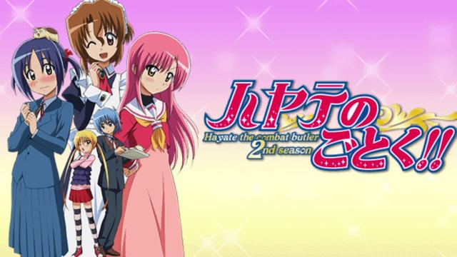 ハヤテのごとく!!Hayate the combat butler 2nd season