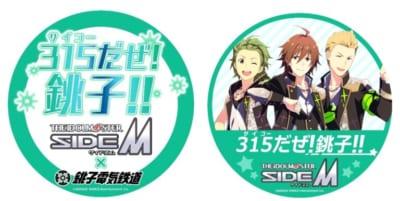 「アイドルマスター SideM×銚子電気鉄道」ヘッドマーク