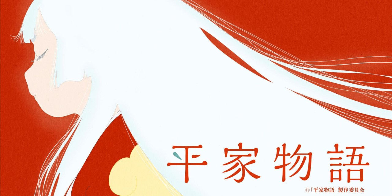 TVアニメ「平家物語」声優陣のボイス入りPV公開!本日9月15日よりFODにて先行配信開始