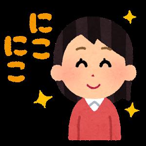 文字付きの表情のイラスト(女性)