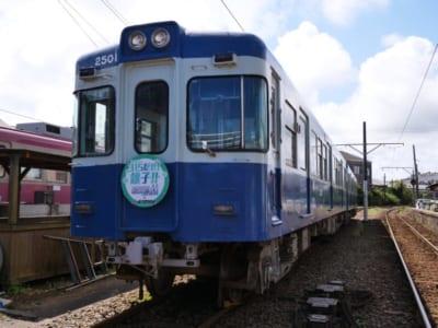 「アイドルマスター SideM×銚子電気鉄道」2000形(2001+2501)