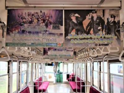 「アイドルマスター SideM×銚子電気鉄道」中づり広告