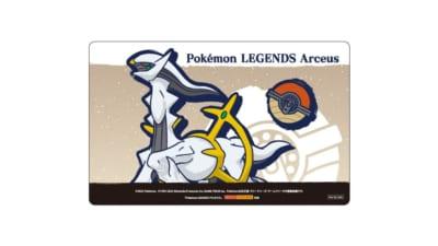 「Pokémon LEGENDS アルセウス」店舗別早期購入特典・全国のGame TSUTAYA加盟店:ジッパーバッグ