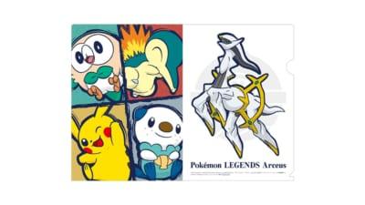 「Pokémon LEGENDS アルセウス」店舗別早期購入特典・古本市場/ブック・スクウェア:A4クリアファイル