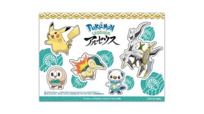 「Pokémon LEGENDS アルセウス」店舗別早期購入特典・ミスターマックス:ステッカーシート
