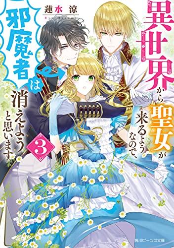 本日発売の新刊漫画・コミックス一覧【発売日:2021年10月1日】
