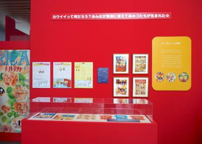 「サンリオ展」ZONE1−2「オリジナルキャラクター登場」