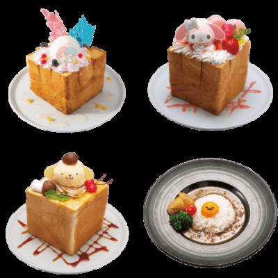 「サンリオキャラクターズハニトーカフェ」メニュー写真1