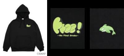 劇場版 Free!–the Final Stroke–×ZOZOTOWN Original logo hoodie 真琴