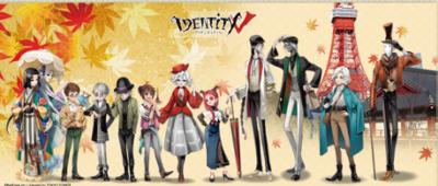 「Identity V in 東京タワー」イベントビジュアル