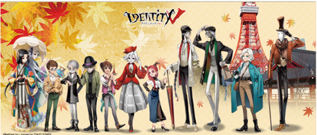 「IdentityV 第五人格×東京タワー」10月にイベント開催!クイズゲームやコラボカフェ実施