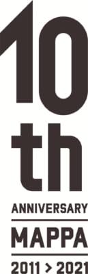 MAPPA10周年記念ロゴ