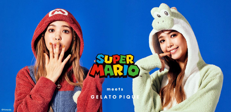 「マリオ×ジェラピケ」本日9月13日より先行販売開始!おうち時間が楽しくなる全32型