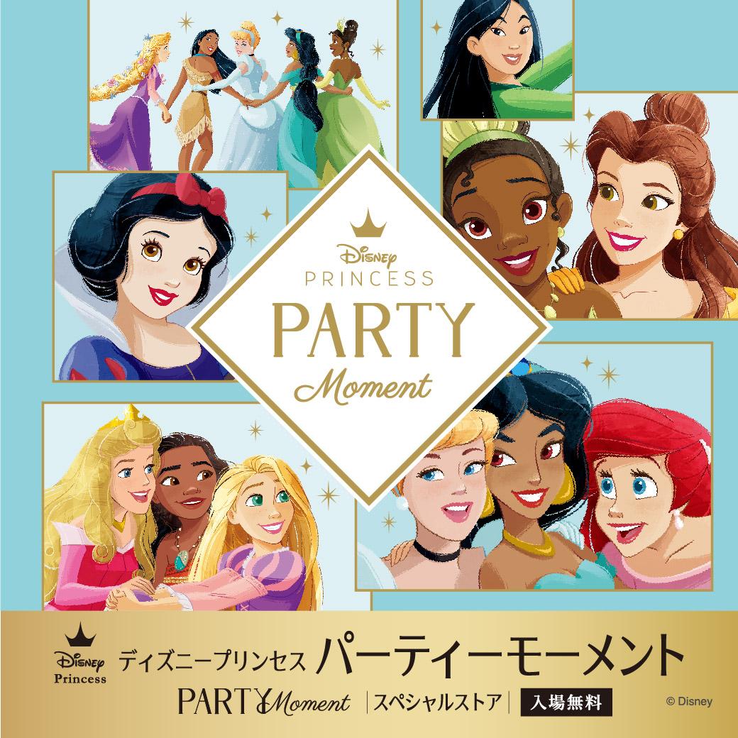ディズニープリンセスが集うパーティーがテーマの期間限定ショップ!アートに囲まれた素敵空間
