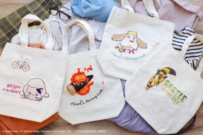 「縦型刺繍帆布トートバッグ」
