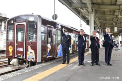 「名探偵コナン列車」出発式の様子