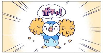 「プロジェクトポッチャマ」連載漫画内のかわいいポッチャマ