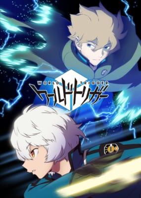 TVアニメ「ワールドトリガー」3rdシーズンビジュアル