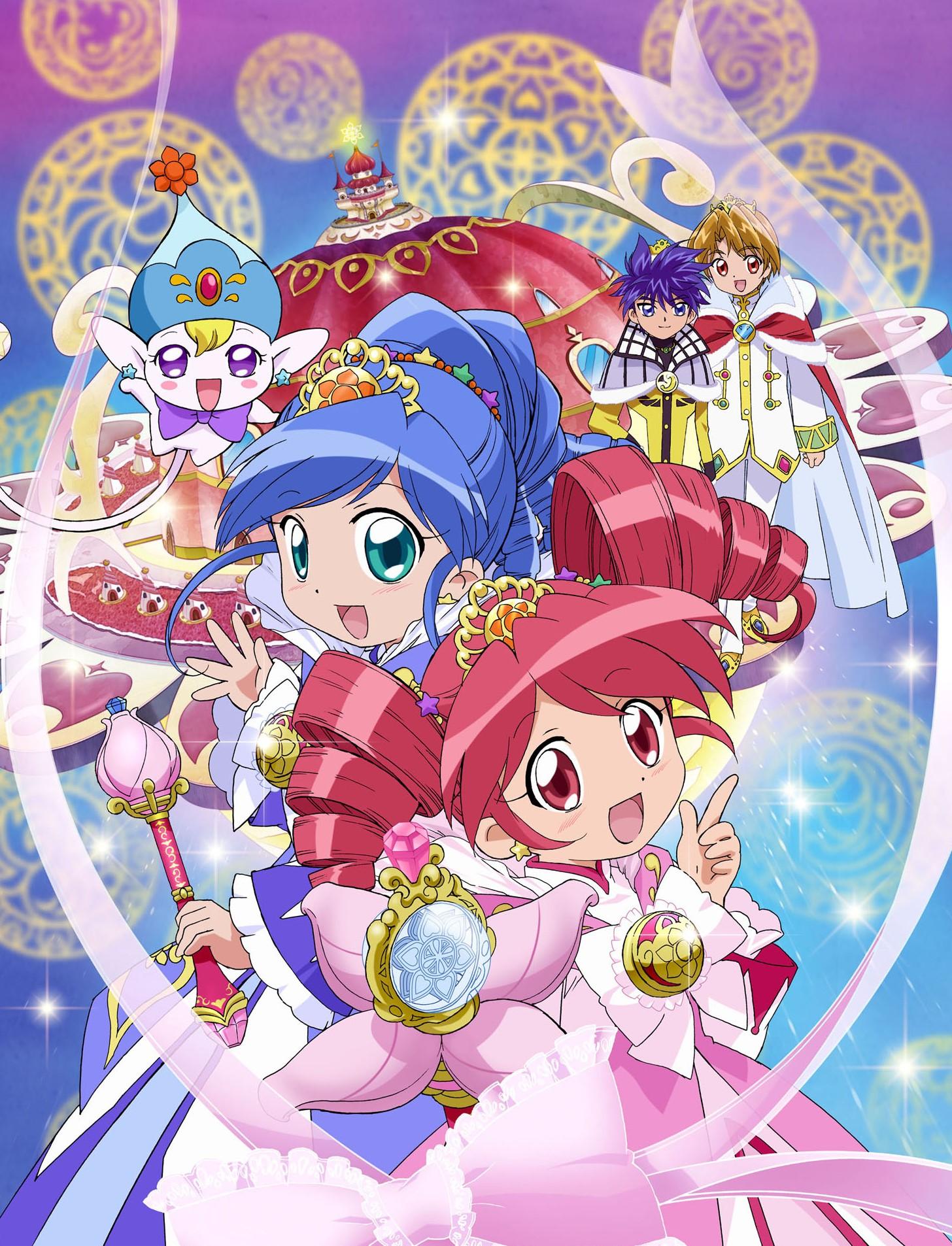 TVアニメ「ふしぎ星の☆ふたご姫」シリーズがBD-BOXに!あの頃に戻った気持ちで見よう