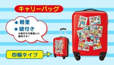 「2021年サンリオキャラクター大賞当りくじ」キャリーバッグ