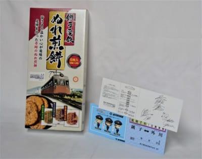 「アイドルマスター SideM×銚子電気鉄道」ぬれ煎餅