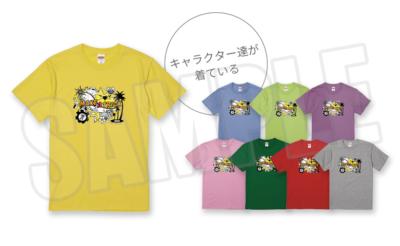 TVアニメ「SK∞ エスケーエイト」×Fave Park オンライン限定販売商品 オリジナルロゴのTシャツ 各3,800円
