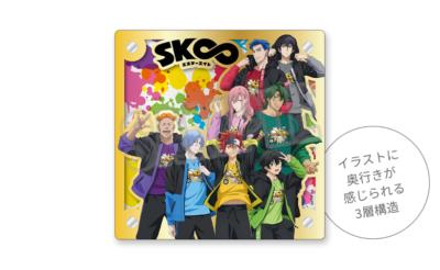 TVアニメ「SK∞ エスケーエイト」×Fave Park オンライン限定販売商品 3枚アクリルボード 7,000円