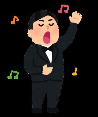 オペラ歌手のイラスト(男性)