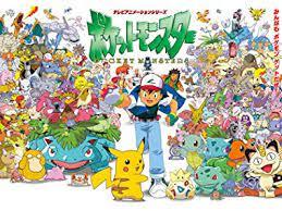 ポケットモンスター(緑無印・1997年版)